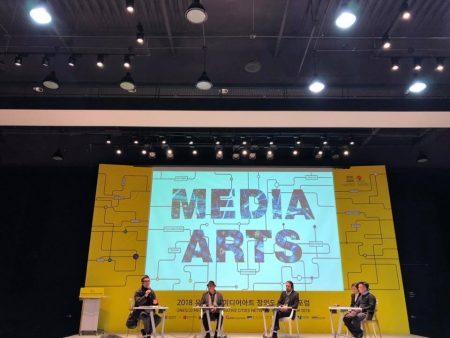 South Korea Artistic Algorithm Society's panel. Yoo Won Jon, Maurice Benayoun, Jo#ao Martinho Moura, Youfeng Cai